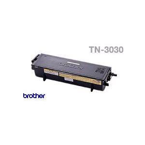 Original  Tonerpatrone schwarz Brother DCP-8045 DN 4977766623551