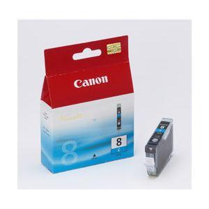 Original  Tintenpatrone cyan Canon Pixma IP 4200 4960999272672