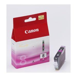 Original  Tintenpatrone magenta Canon Pixma IP 4200 4960999272702